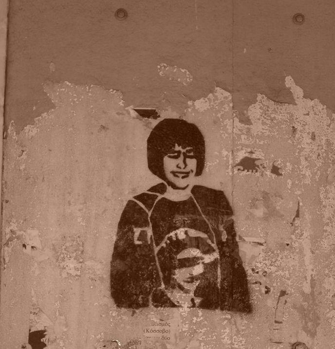 Τσίπρας : Για τα 10 χρόνια από τη δολοφονία Γρηγορόπουλου   tovima.gr