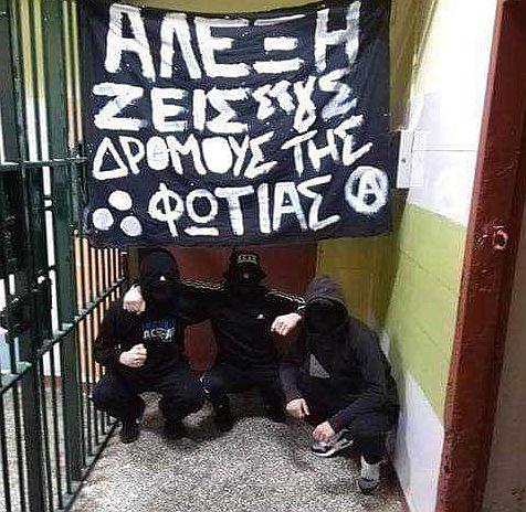 ΕΛ.ΑΣ.: Ανησυχίες για τη φωτογραφία κουκουλοφόρων μέσα σε φυλακή | tovima.gr