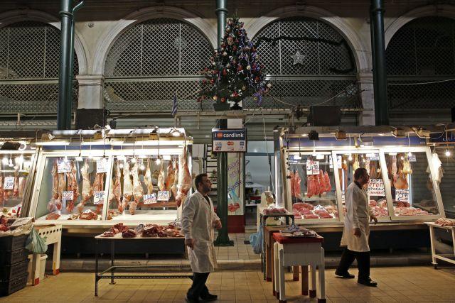 Αττική: Αυξάνονται οι έλεγχοι στην αγορά ενόψει εορταστικής περιόδου | tovima.gr
