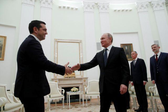 Πούτιν: Σας υποδέχομαι με ευχαρίστηση ξανά- Τσίπρας: Εχει περάσει καιρός και τα πράγματα έχουν αλλάξει | tovima.gr