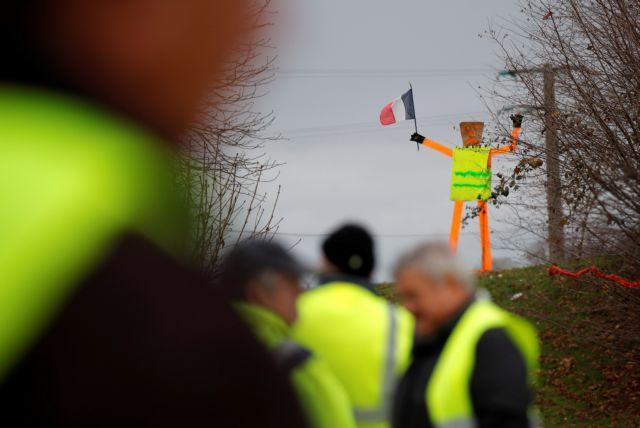 Γαλλία – Κίτρινα Γιλέκα : Νέες διαδηλώσεις και αναμονή από τον Μακρόν | tovima.gr