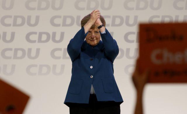Συγκινημένη η Μέρκελ αποχαιρέτησε το CDU: Ηταν χαρά μου, ήταν τιμή μου | tovima.gr