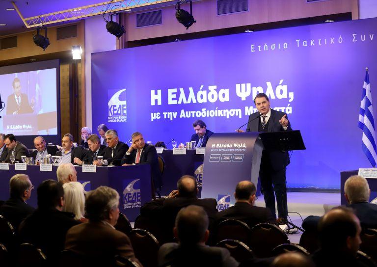 Οικονομικές μεταρρυθμίσεις ζητούν οι δήμαρχοι   tovima.gr