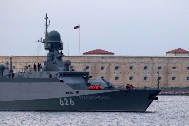 Ρωσία:  Καταγγέλλει την Ουκρανία για προβοκάτσια | tovima.gr