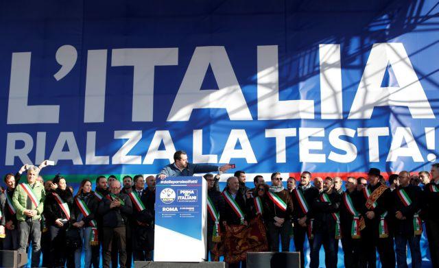 Σαλβίνι: Δεν θα ρίξω την κυβέρνηση της Ιταλίας εξαιτίας των γκάλοπ | tovima.gr