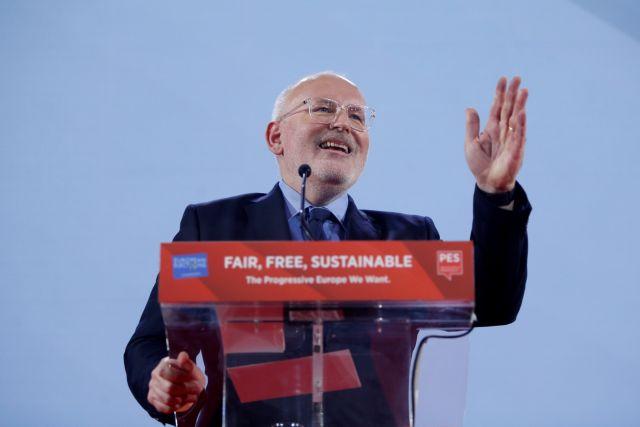 Ευρωπαϊκή Επιτροπή: Ο Φρανς Τίμερμανς υποψήφιος για τη διαδοχή του Γιούνκερ | tovima.gr