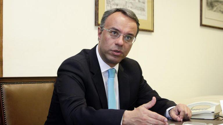 Σταϊκούρας για κυβέρνηση:  Αντί να πανηγυρίζει ας κοιταχθεί στον καθρέφτη | tovima.gr