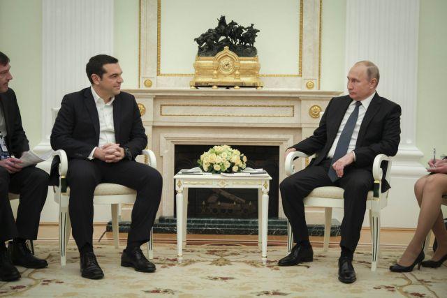 Tsipras, Putin meet in shadow of mutual expulsion of diplomats | tovima.gr