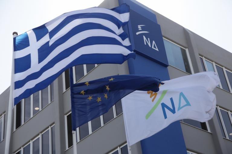 Η ΝΔ ζητά εξηγήσεις από την κυβέρνηση για τη ΔΕΠΑ   tovima.gr