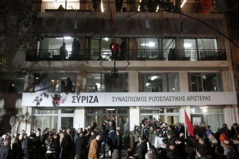 ΣΥΡΙΖΑ: Νέα ερωτήματα για τις σχέσεις Σαμαρά – Φρουζή | tovima.gr