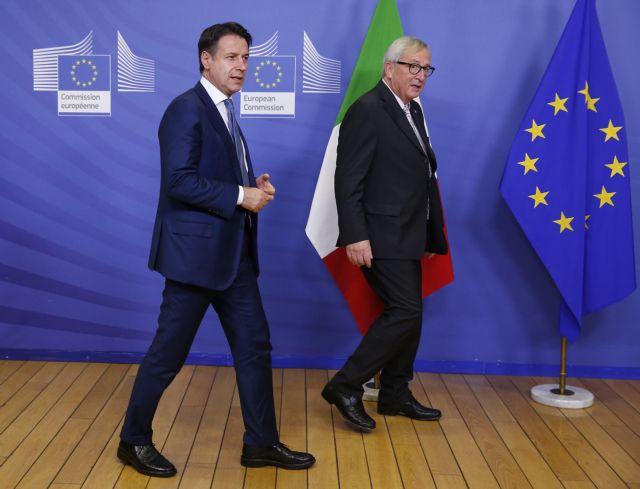 Γιούνκερ – Κόντε: Προσπάθεια επίτευξης συμβιβασμού μεταξύ Ρώμης – Κομισιόν | tovima.gr