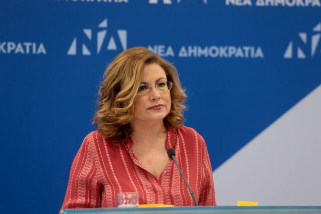 Σπυράκη:  Η κυβέρνηση σιωπά για το σκάνδαλο ΔΕΠΑ | tovima.gr