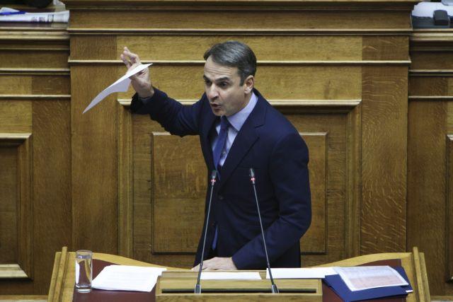 Μητσοτάκης – Βουλή: Κατέθεσε τη λίστα με τους 29 φόρους που επιβλήθηκαν από τον ΣΥΡΙΖΑ (πίνακες)   tovima.gr