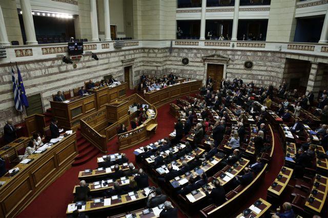 Βουλή: Ψηφίστηκε η ακύρωση του μέτρου της μείωσης των συντάξεων | tovima.gr
