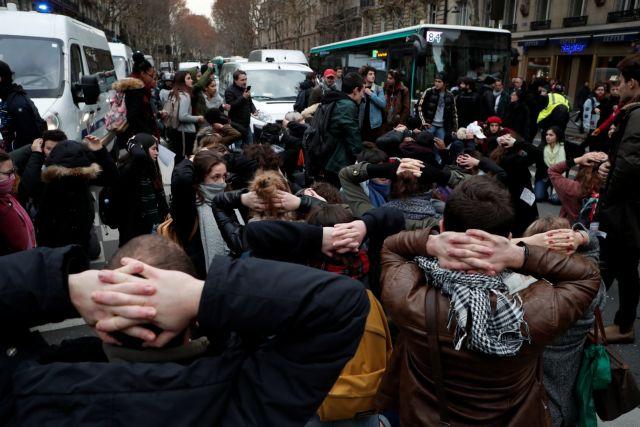 Γαλλία: Μαθητές και φοιτητές στους δρόμους για τα υψηλά δίδακτρα | tovima.gr