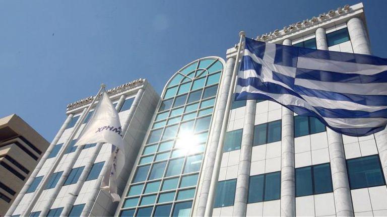 Με μικρή άνοδο άνοιξε τη συνεδρίαση του Χρηματιστηρίου της Αθήνας | tovima.gr