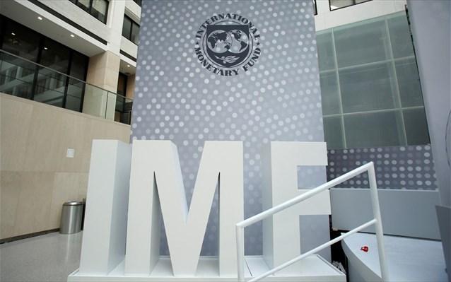 ΔΝΤ: «Μαύρα σύννεφα» μαζεύονται πάνω από την παγκόσμια οικονομία | tovima.gr