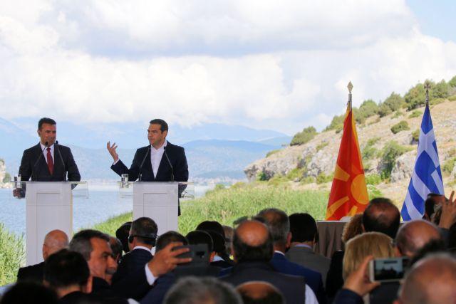 Πούλμαν για τα Σκόπια | tovima.gr