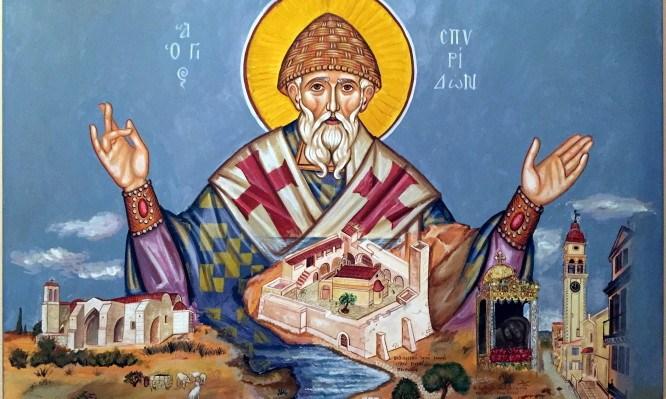 Όταν ο Άγιος Σπυρίδωνας έσωσε την Κέρκυρα | tovima.gr