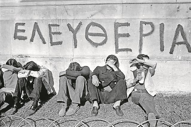 Η προσωπική μυθιστορία ως ιστορική μαρτυρία | tovima.gr