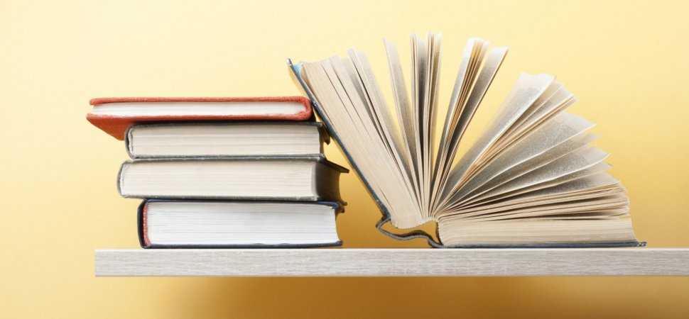 Μαύρα εφηβικά βιβλία