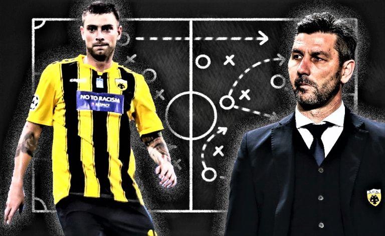ΑΕΚ: Ο Τσόσιτς… ψήλωσε και πήρε πόντους για τη Λάρισα | tovima.gr