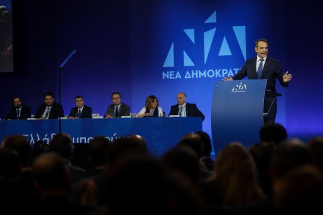 Στιγμές από την έναρξη του 12ου συνεδρίου της ΝΔ [Εικόνες]   tovima.gr