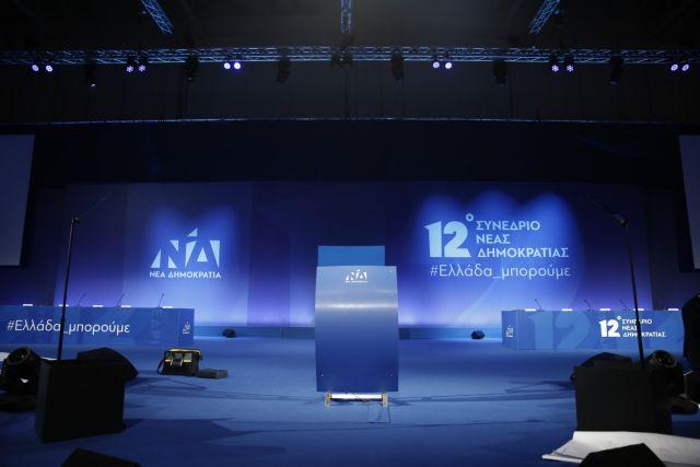 12ο Τακτικό Συνέδριο ΝΔ : Δεύτερη ημέρα εργασιών   tovima.gr
