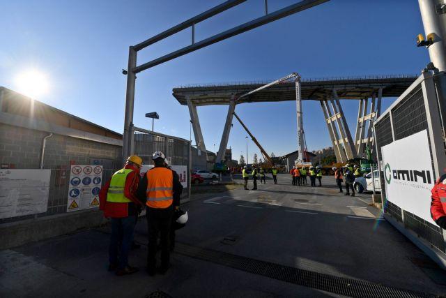 Ιταλία: Κατεδαφίζεται η γέφυρα τέσσερις μήνες μετά τη πολύνεκρη τραγωδία | tovima.gr