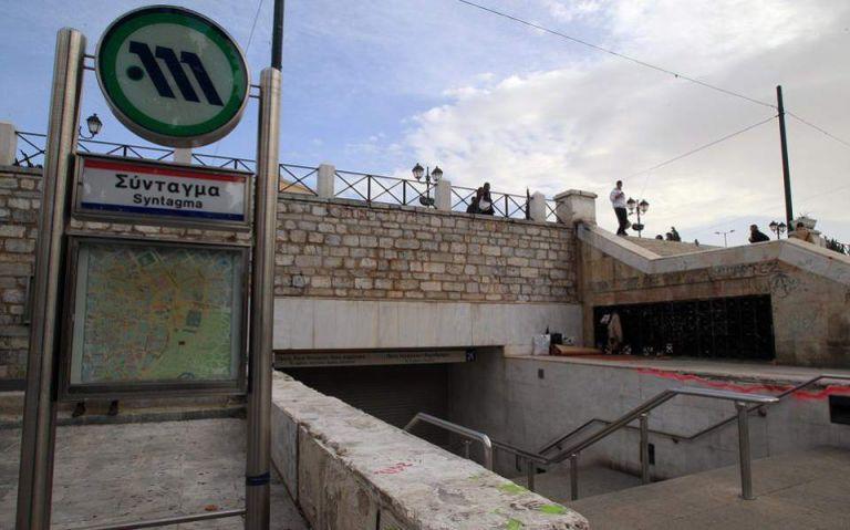 Κλειστός ο σταθμός μετρό «Σύνταγμα» – Τρεις συγκεντρώσεις στην Αθήνα | tovima.gr