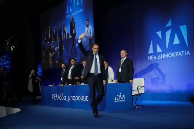 Μητσοτάκης: Το 2019 θα είναι πολύ καλό έτος για την Νέα Δημοκρατία και για την Ελλάδα | tovima.gr