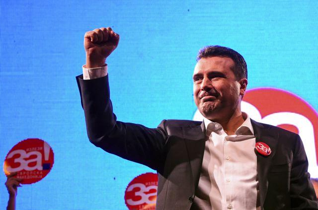 ΠΓΔΜ: Κρίσιμες ισορροπίες για την κυβέρνηση Ζάεφ | tovima.gr
