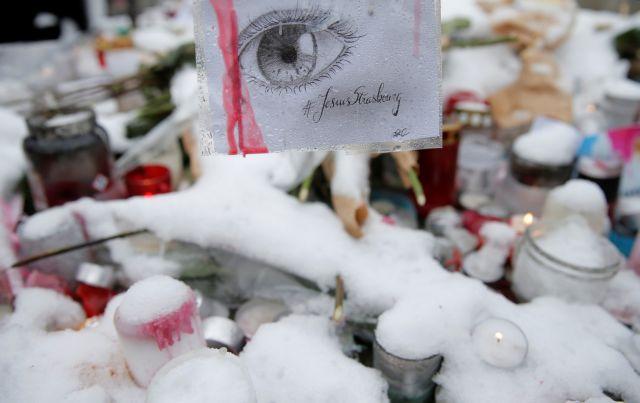 Στρασβούργο: Δύο άτομα υπό κράτηση για την επίθεση | tovima.gr