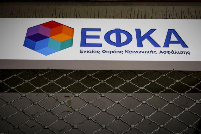 ΕΦΚΑ: Ενα βήμα πριν την κατάρρευση | tovima.gr