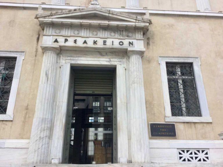 ΣτΕ: Αντισυνταγματικές οι περικοπές 13ου – 14ου μισθού στο Δημόσιο | tovima.gr