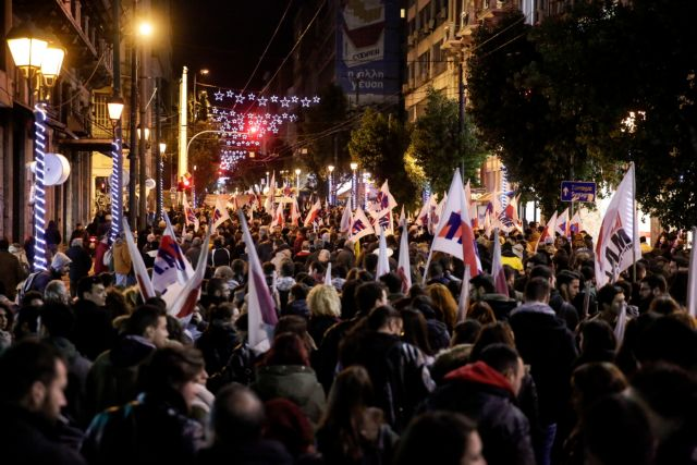 ΠΑΜΕ – ΑΔΕΔΥ: Διαδηλώσεις στο κέντρο της Αθήνας για τον προϋπολογισμό   tovima.gr