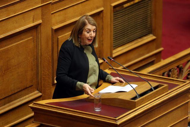 Χριστοδουλοπούλου: Μιλάει για «Μακεδόνες» στη Βουλή | tovima.gr