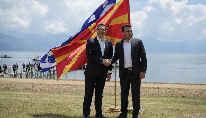 Τηλεφωνική επικοινωνία Τσίπρα-Ζάεφ μετά την ψηφοφορία στην ΠΓΔΜ | tovima.gr