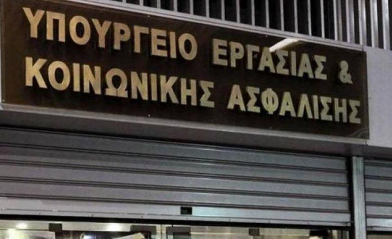 Υπ. Εργασίας: Διαψεύστηκαν όσοι προεξοφλούσαν νέες περικοπές συντάξεων | tovima.gr