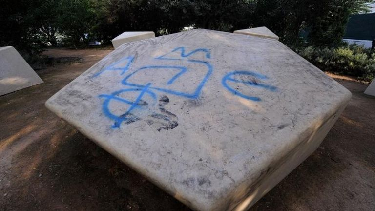 Ελλάδα – Ισραήλ: Διάλογος για την καταπολέμηση της ξενοφοβίας και του ρατσισμού | tovima.gr