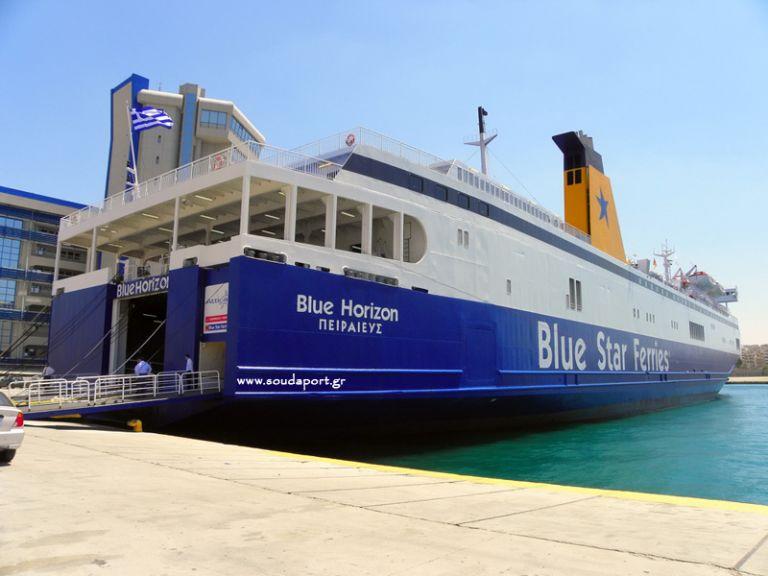 Λήξη συναγερμού για το Blue Horizon | tovima.gr