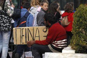 Πρώτη η Ελλάδα στην εργασιακή ανασφάλεια – 7 στους 10 πιστεύουν ότι η κρίση συνεχίζεται | tovima.gr