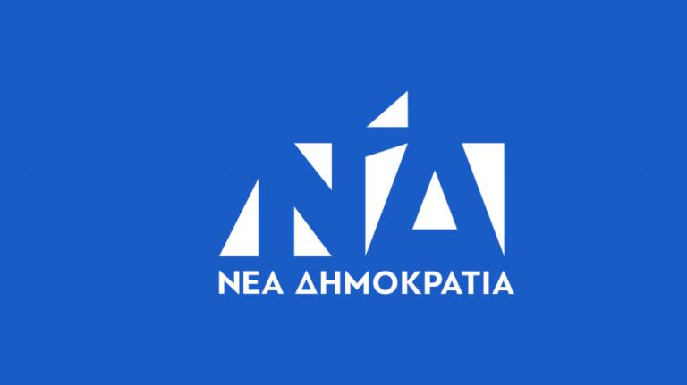 Η ΝΔ στηρίζει τον Νίκο Βλαχάκο για τον Δήμο Πειραιά | tovima.gr