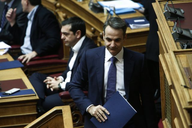 Pulse Poll: SYRIZA trails New Democracy by over 10 percentage points | tovima.gr