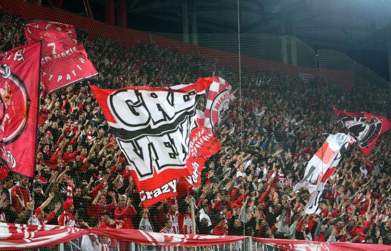 Ολυμπιακός: «Τα εισιτήρια ισχύουν κανονικά για τη νέα ημερομηνία» | tovima.gr