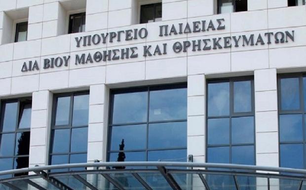 Δάσκαλοι-καθηγητές δεν δέχθηκαν την πρόσκληση Γαβρόγλου για συνάντηση πριν την κινητοποίησή τους   tovima.gr
