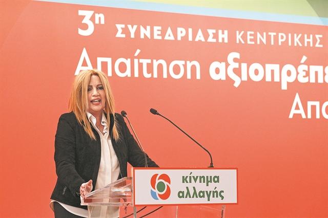 Η Κεντροαριστερά στη μέγγενη του νέου δικοματισμού | tovima.gr