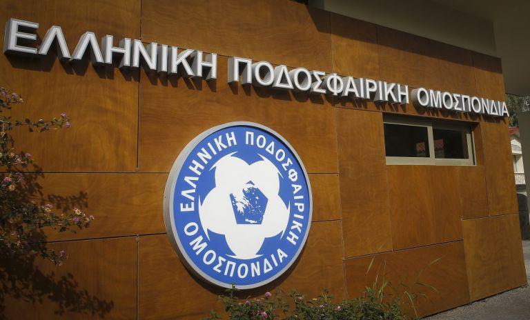 Ούτε τα αποτελέσματα δεν είναι ικανή να ανακοινώσει η ΕΠΟ | tovima.gr