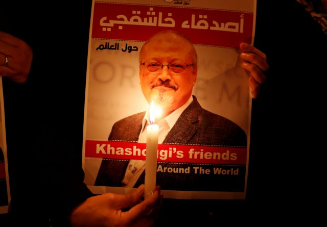 Υπόθεση Κασόγκι: Η Σαουδική Αραβία ενισχύει την επίβλεψη της υπηρεσίας πληροφοριών | tovima.gr