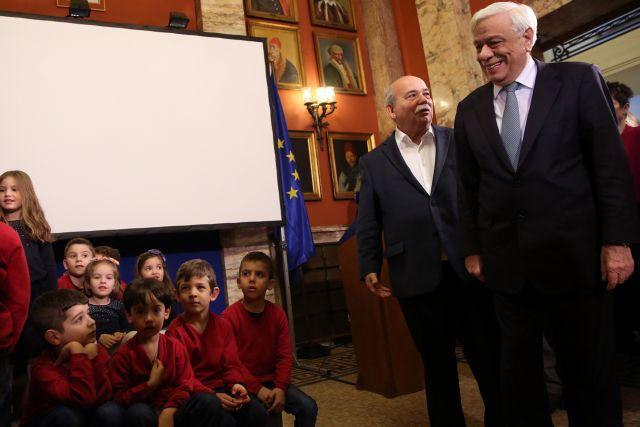 Παυλόπουλος – Βούτσης: Αλληλέγγυοι προς τα προσφυγόπουλα | tovima.gr